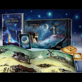 Настолна игра-книга Приказка от два свята