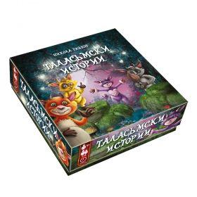 Настолна игра Таласъмски истории