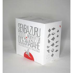 Кутия за оригами SENBAZURU  с 1000 хартиени жерава